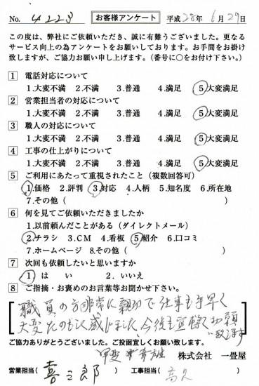 CCF_001570