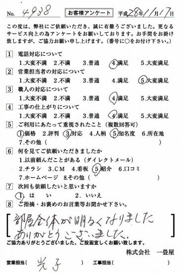 CCF_001573