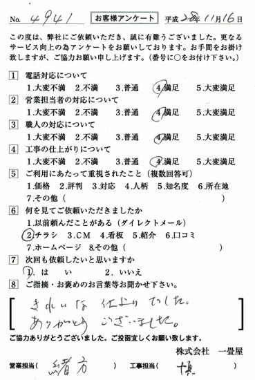 CCF_001575