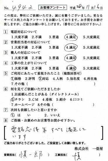 CCF_001576