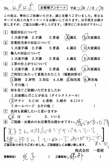CCF_001578