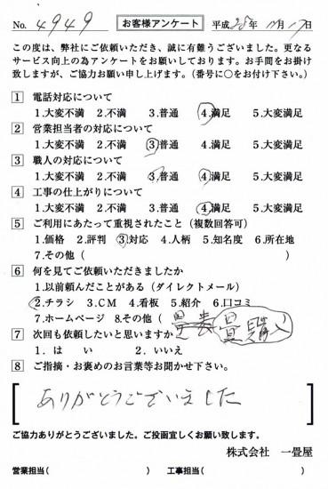 CCF_001579