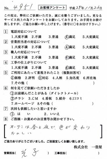 CCF_001580
