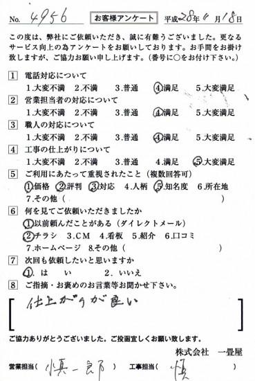 CCF_001583