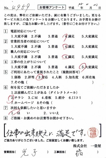 CCF_001585