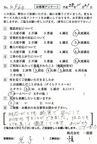 CCF_001586