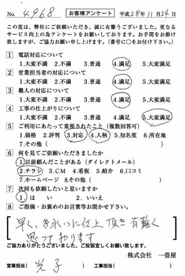 CCF_001590