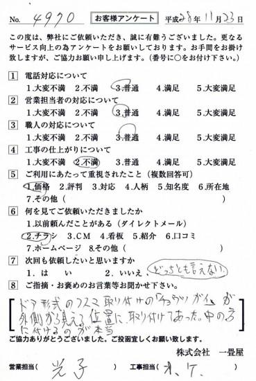 CCF_001591