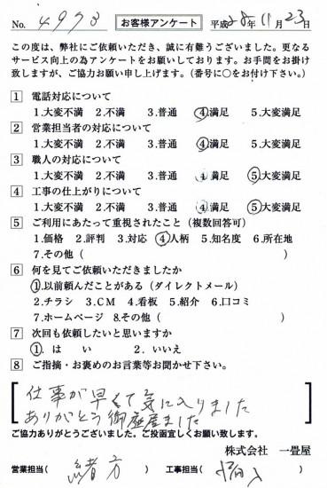 CCF_001592