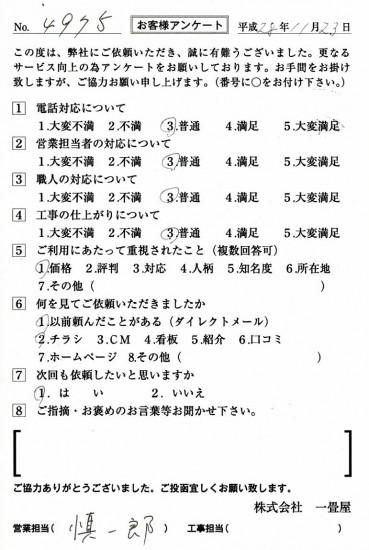 CCF_001593