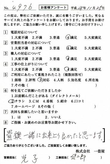 CCF_001594