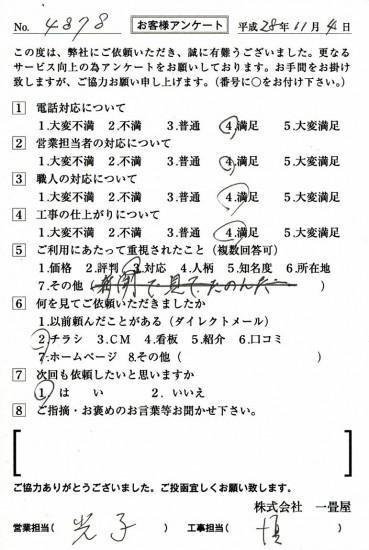 CCF_001595