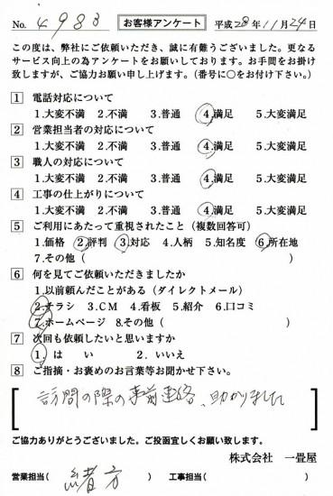 CCF_001597