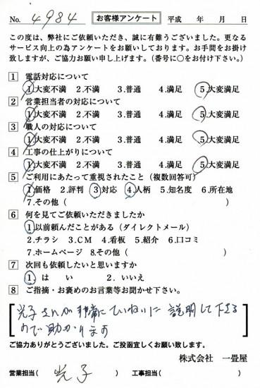 CCF_001598