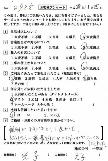 CCF_001599