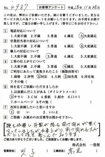 CCF_001600