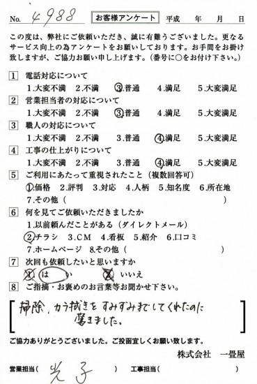 CCF_001601