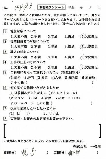 CCF_001602