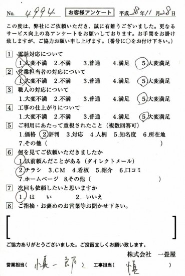 CCF_001603