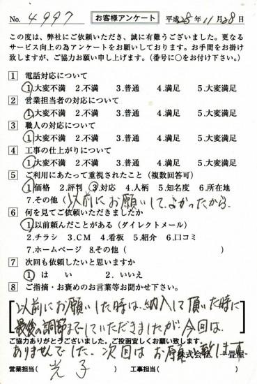 CCF_001604