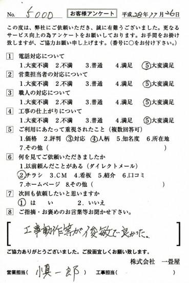 CCF_001606