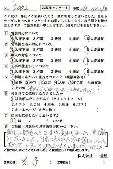 CCF_001607