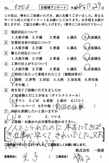CCF_001610