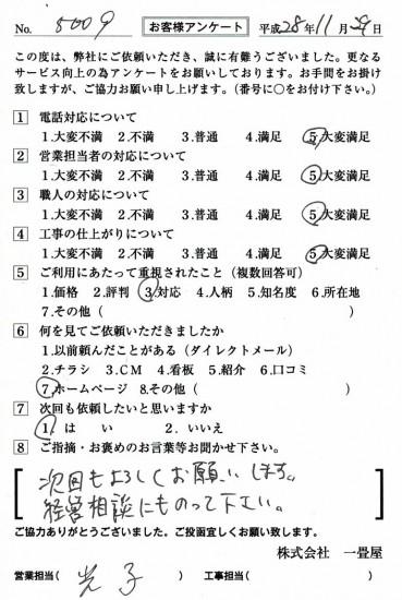 CCF_001611
