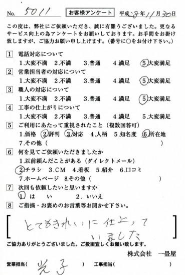 CCF_001612
