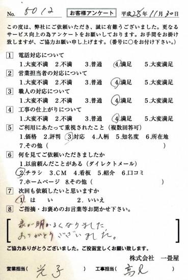 CCF_001613