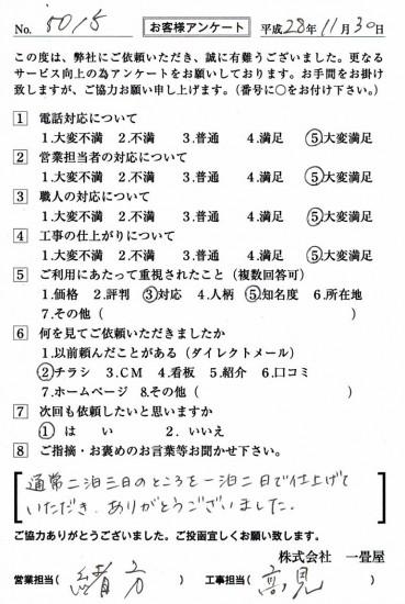 CCF_001615