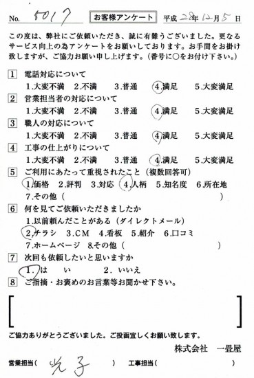 CCF_001617