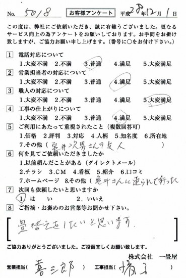 CCF_001618