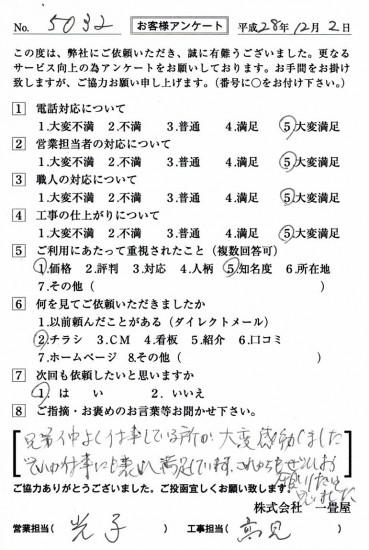 CCF_001622
