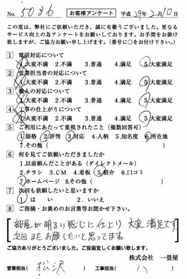 CCF_001624