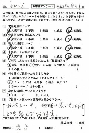 CCF_001625