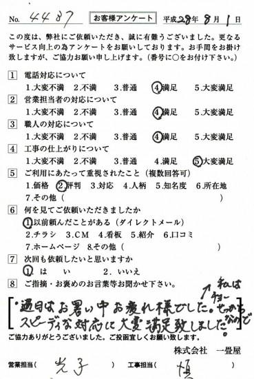 CCF_001626