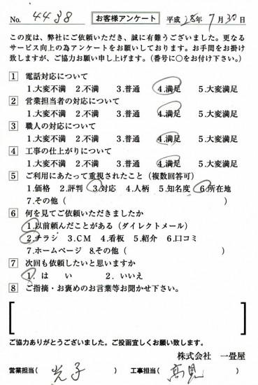 CCF_001627
