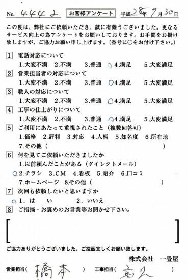 CCF_001629