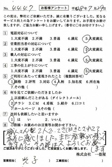 CCF_001630