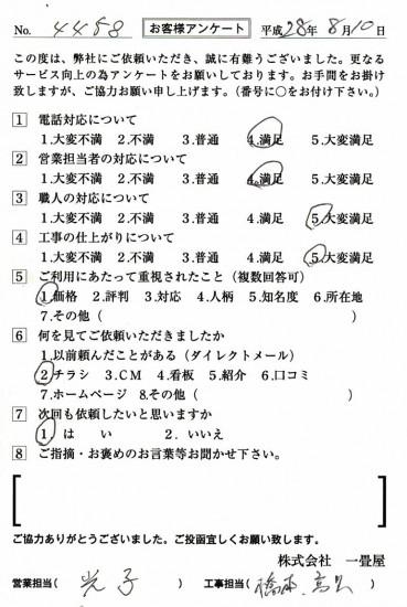 CCF_001632