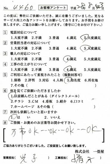 CCF_001633