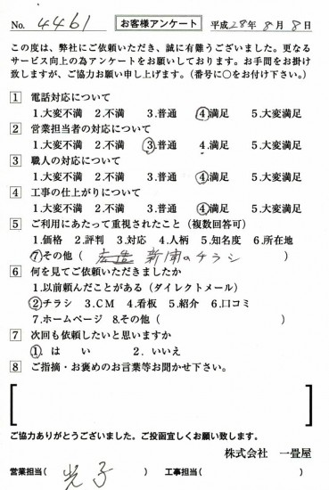 CCF_001634