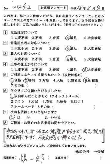 CCF_001635