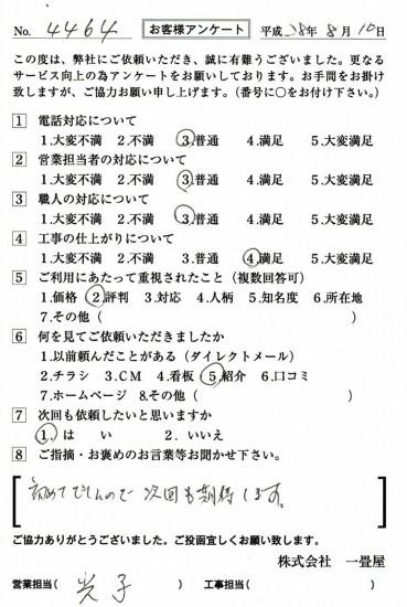 CCF_001636