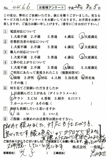 CCF_001637