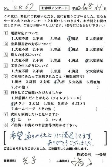 CCF_001638