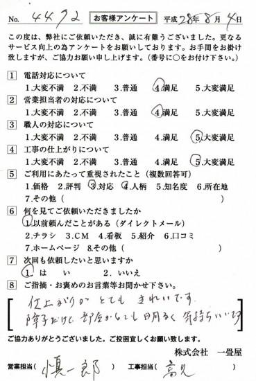 CCF_001639