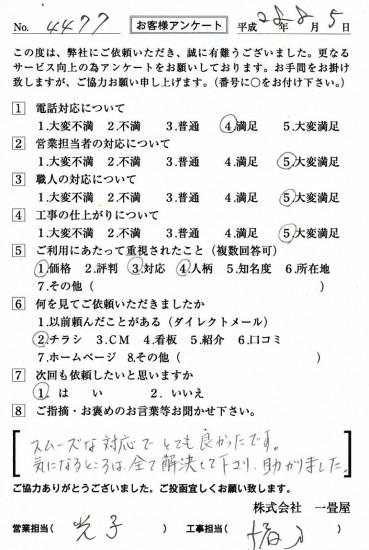 CCF_001640