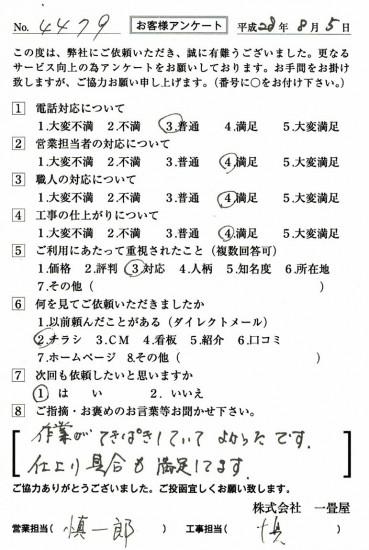 CCF_001642